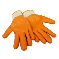Перчатки хозяйственные, резиновые, AVIORA, размер L
